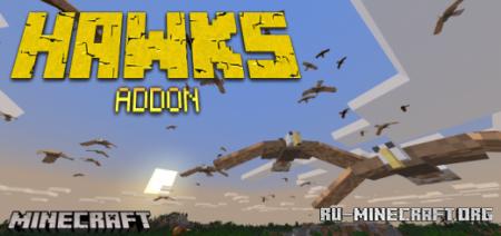 Скачать Hawks для Minecraft PE 1.12