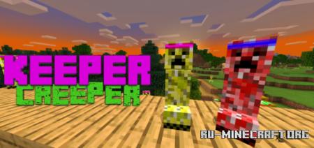 Скачать Keeper Creeper для Minecraft PE 1.12