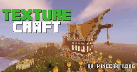 Скачать TextureCraft [32x] для Minecraft 1.14