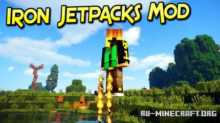 Скачать Iron Jetpacks для Minecraft 1.14.4