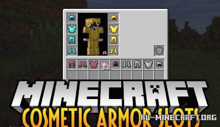 Скачать Cosmetic Armor Slots для Minecraft 1.14.4