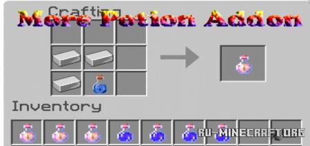 Скачать More Potions для Minecraft PE 1.13