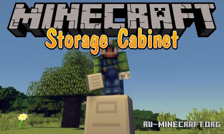 Скачать Storage Cabinet для Minecraft 1.14.4