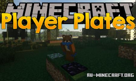 Скачать Player Plates для Minecraft 1.14.4