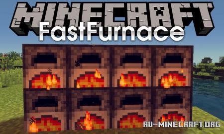 Скачать FastFurnace для Minecraft 1.14.4