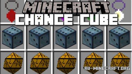 Скачать Chance Cubes для Minecraft 1.14.4