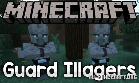 Скачать Guard Illagers для Minecraft 1.14.4