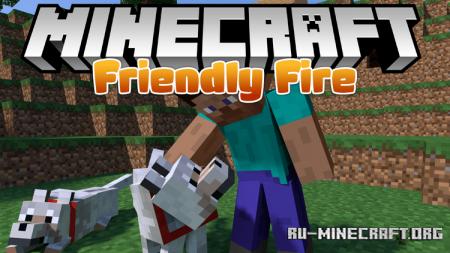 Скачать Friendly Fire для Minecraft 1.14.4