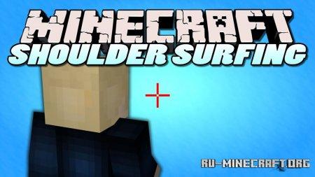 Скачать Shoulder Surfing Reloaded для Minecraft 1.14.4