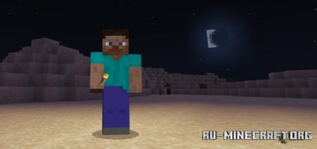 Скачать Realight для Minecraft PE 1.12