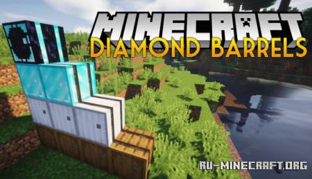 Скачать Diamond Barrels для Minecraft 1.12.2