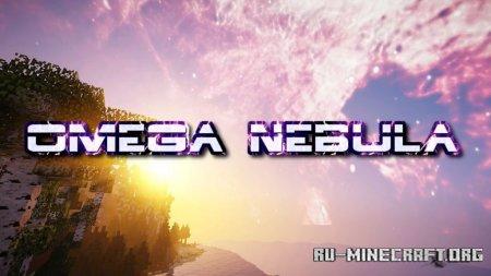 Скачать Omega Nebula [512x] для Minecraft 1.14