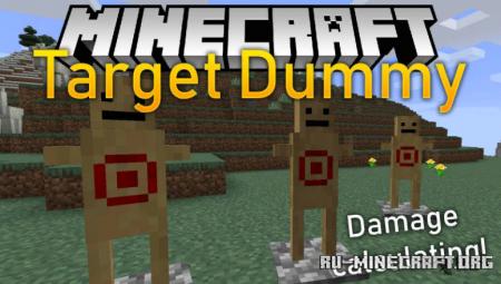 Скачать Target Dummy для Minecraft 1.14.4