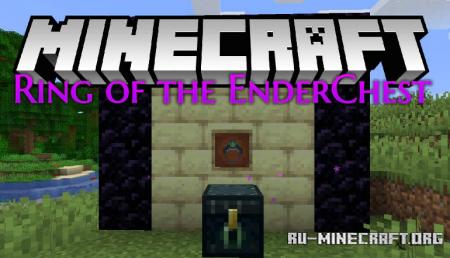 Скачать Ring of the Enderchest для Minecraft 1.14.4
