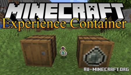 Скачать Experience Container для Minecraft 1.14.4