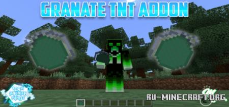 Скачать Granate TNT для Minecraft PE 1.13