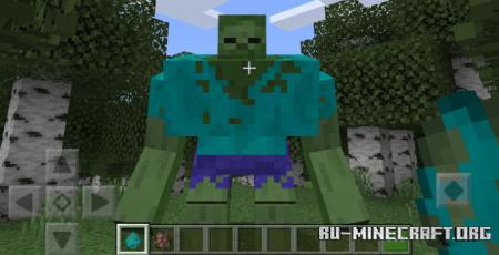 Скачать Mutant Zombie для Minecraft PE 1.12