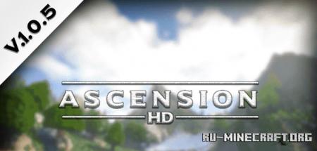 Скачать Ascension HD [512x512] для Minecraft PE 1.13