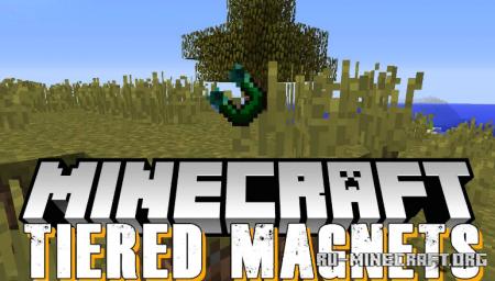 Скачать Tiered Magnets для Minecraft 1.12.2