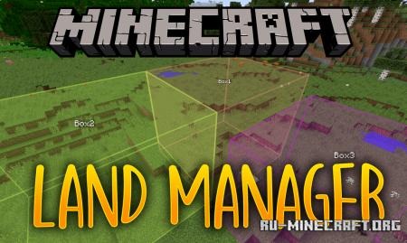 Скачать Land Manager для Minecraft 1.12.2