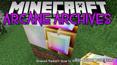Скачать Arcane Archives для Minecraft 1.12.2