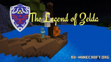 Скачать The Legend of Zelda [32x] для Minecraft 1.14