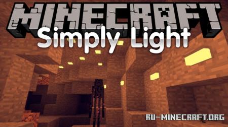 Скачать Simply Light для Minecraft 1.14.4