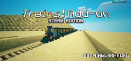 Скачать Trains для Minecraft PE 1.12