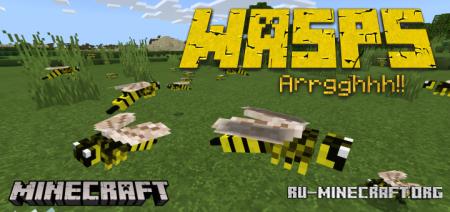 Скачать WASPS для Minecraft PE 1.12