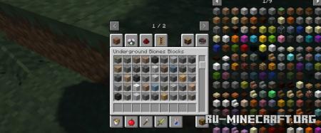 Скачать Underground Biomes для Minecraft 1.14.4