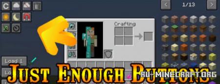 Скачать Just Enough Buttons для Minecraft 1.14.4