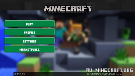 Скачать Fly UI для Minecraft PE 1.13