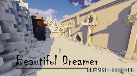 Скачать Beautiful Dreamer для Minecraft