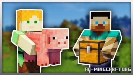 Скачать Carry On для Minecraft 1.14.4