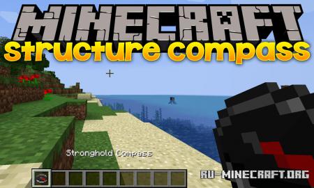 Скачать Structure Compass для Minecraft 1.14.4