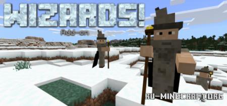 Скачать Wizards для Minecraft PE 1.11