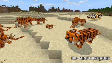 Скачать Tiger для Minecraft PE 1.12