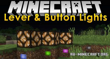 Скачать Lever and Button Lights для Minecraft 1.12.2
