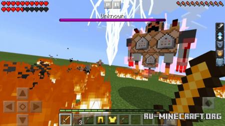 Скачать Commander Machine Boss для Minecraft PE 1.12