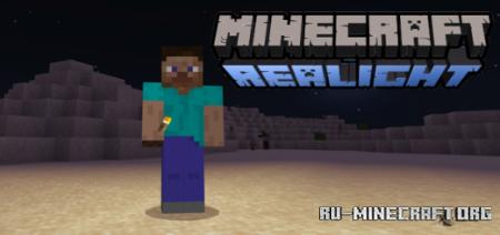 Скачать Realight для Minecraft PE 1.13