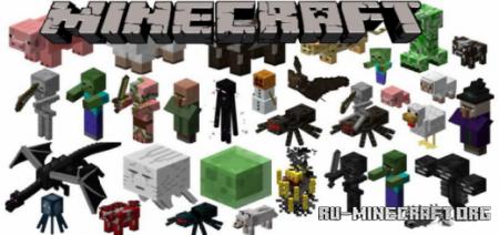 Скачать Much Harder Mobs для Minecraft PE 1.13