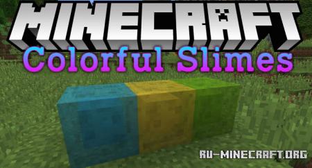 Скачать Colorful Slimes для Minecraft 1.12.2