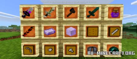 Скачать Playz Plus для Minecraft PE 1.13