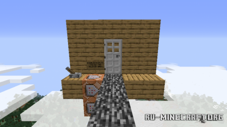 Скачать Far From Home для Minecraft