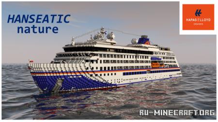 Скачать Hanseatic Nature для Minecraft