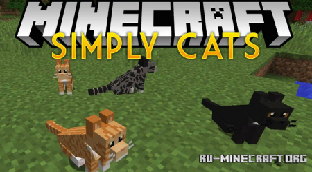 Скачать Simply Cats для Minecraft 1.12.2