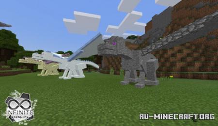 Скачать DragonCraft для Minecraft PE 1.13