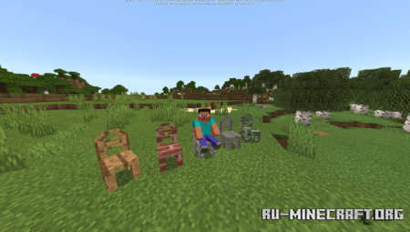 Скачать Chairs для Minecraft PE 1.13