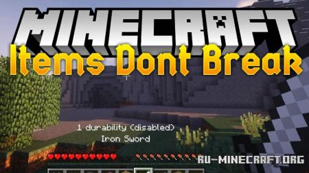 Скачать Items Don't Break для Minecraft 1.14.4