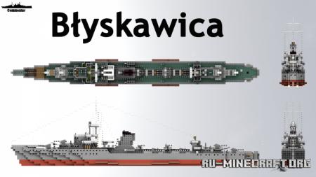Скачать ORP Blyskawica для Minecraft